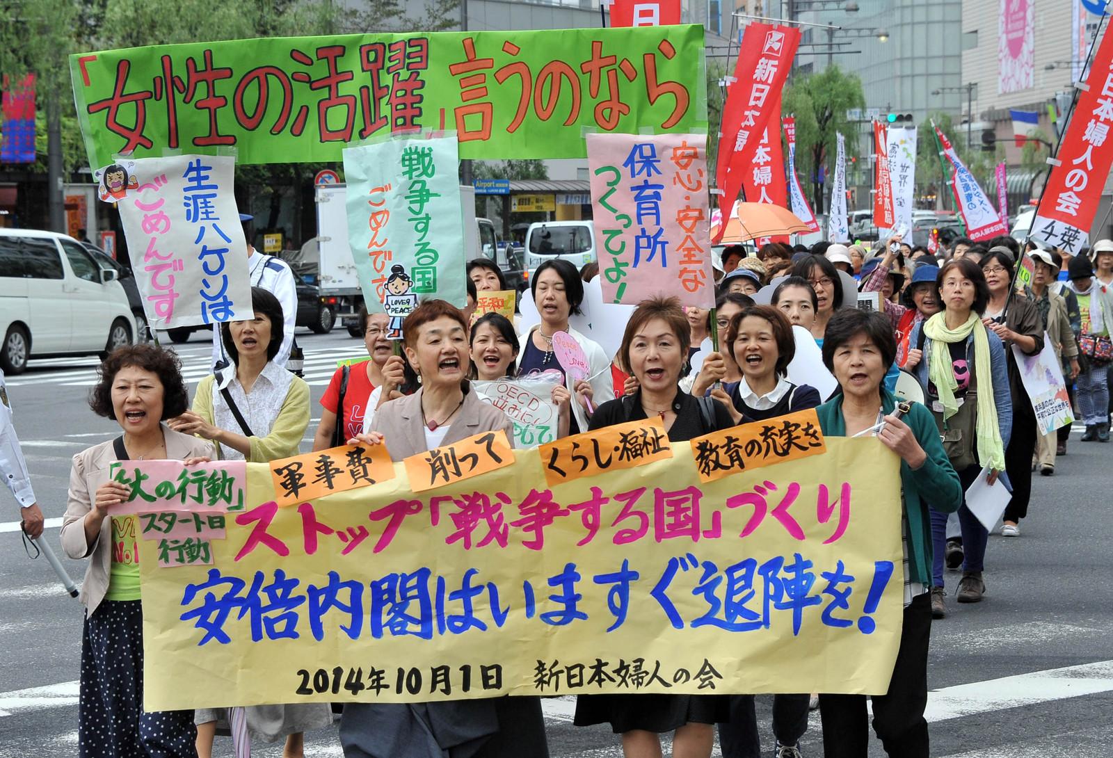 「戦争する国」づくりストップ、安倍内閣の退陣を訴えて銀座をパレードする新婦人の人たち=1日、東京都中央区