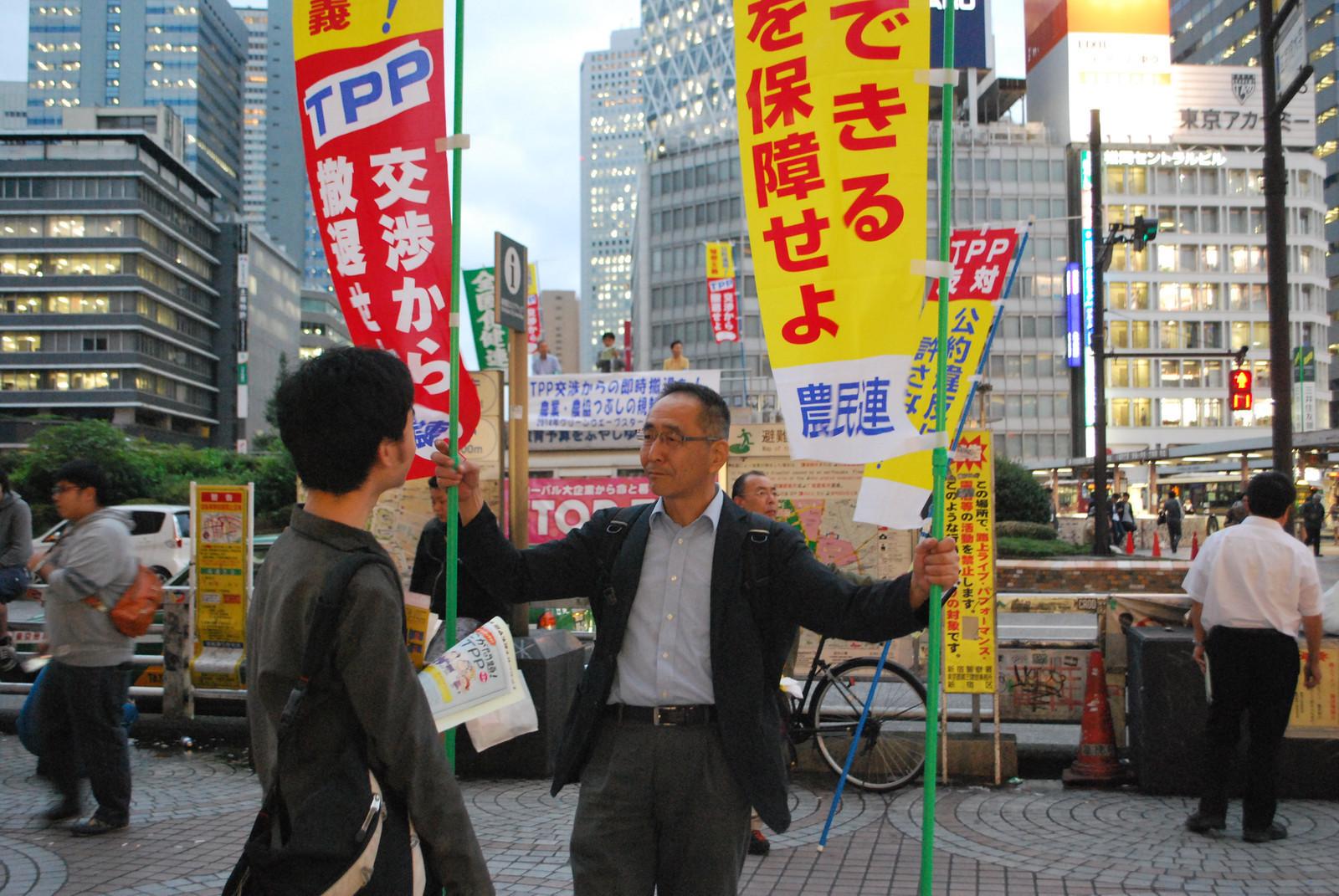 対話がすすむグリーンウェーブのスタート宣伝=1日、東京・新宿駅西口