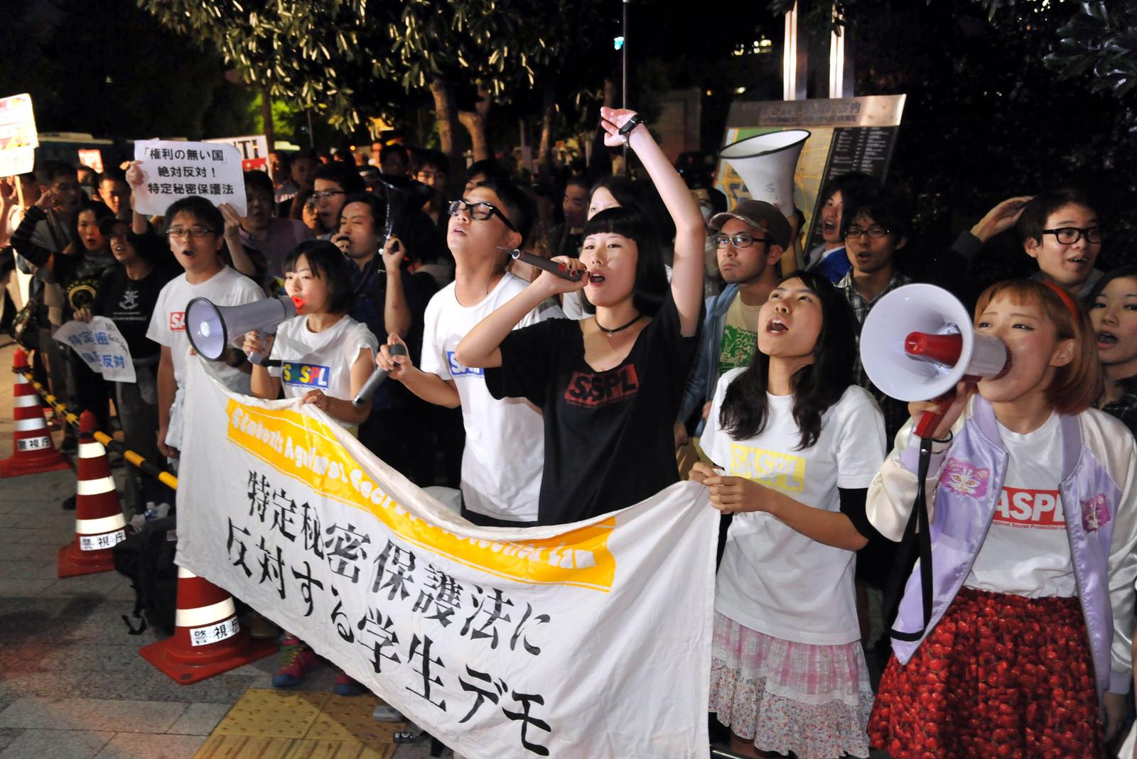 秘密保護法反対、自由を守れと首相官邸に向かって抗議する学生ら=10日、東京都千代田区