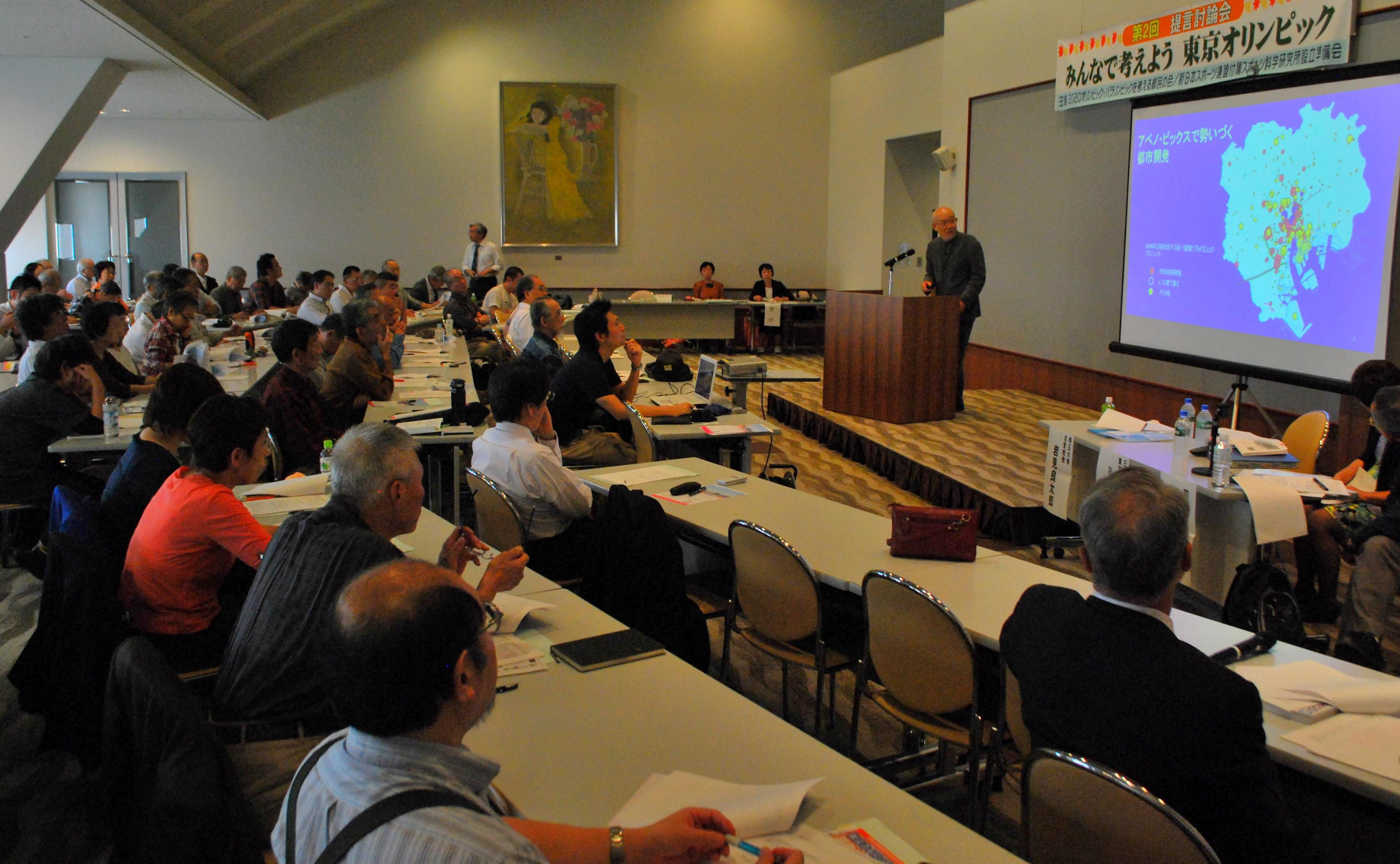 提言討論会「みんなで考えよう 東京オリンピック」でパネリストの話を聞く人たち