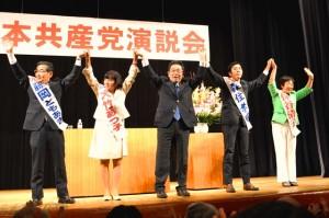 全員当選を訴えた小池氏(中央)と(左から)藤岡、大竹、森住、保谷の各候補=16日、西東京市