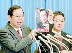総選挙政策を発表する志位和夫委員長(左)、小池晃政策委員長=26日、党本部