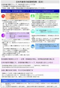 2014112701_01_1c