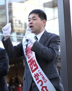 党躍進を訴える香西かつ介・東京3区候補
