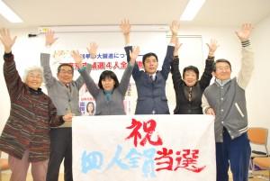 全員当選を喜ぶ(左2人目から)藤岡、大竹、森住、保谷4氏と支持者ら=22日、西東京市