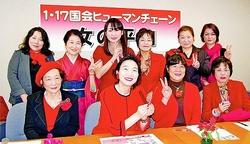 1月17日に国会ヒューマンチェーン「女の平和」を行うと記者会見する呼びかけ人の女性たち=25日、千代田区の弁護士会館