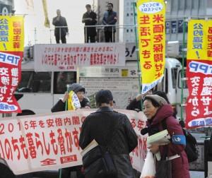 暮らし・いのち破壊のTPPは許さないと宣伝する全国食健連の人たち=7日、新宿駅西口