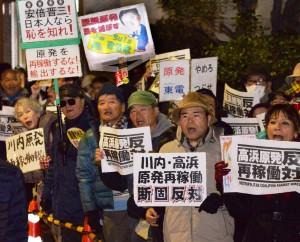 「原発なくせ」「再稼働するな」と、抗議の声をあげる人たち=16日、首相官邸前