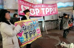 TPP交渉からの脱退運動を呼びかける市民団体の人たち=6日、東京・渋谷ハチ公前