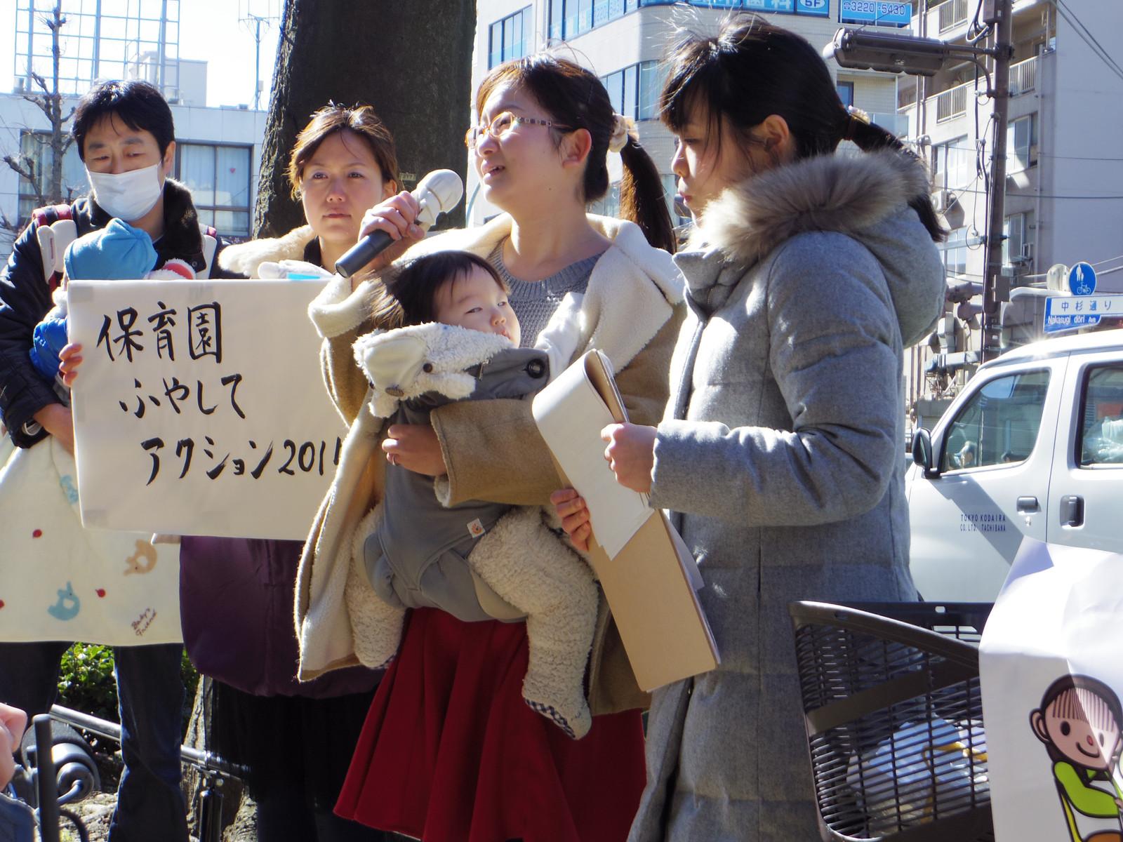 「子どもを保育園に入れたい」と訴える保護者=2日、東京都杉並区役所前