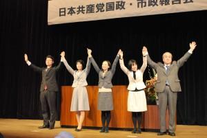 聴衆にこたえる(左から)村山順次郎市議、永田まさ子市議、吉良よし子参院議員、原のり子市議、篠原重信市議=14日、東京都東久留米市