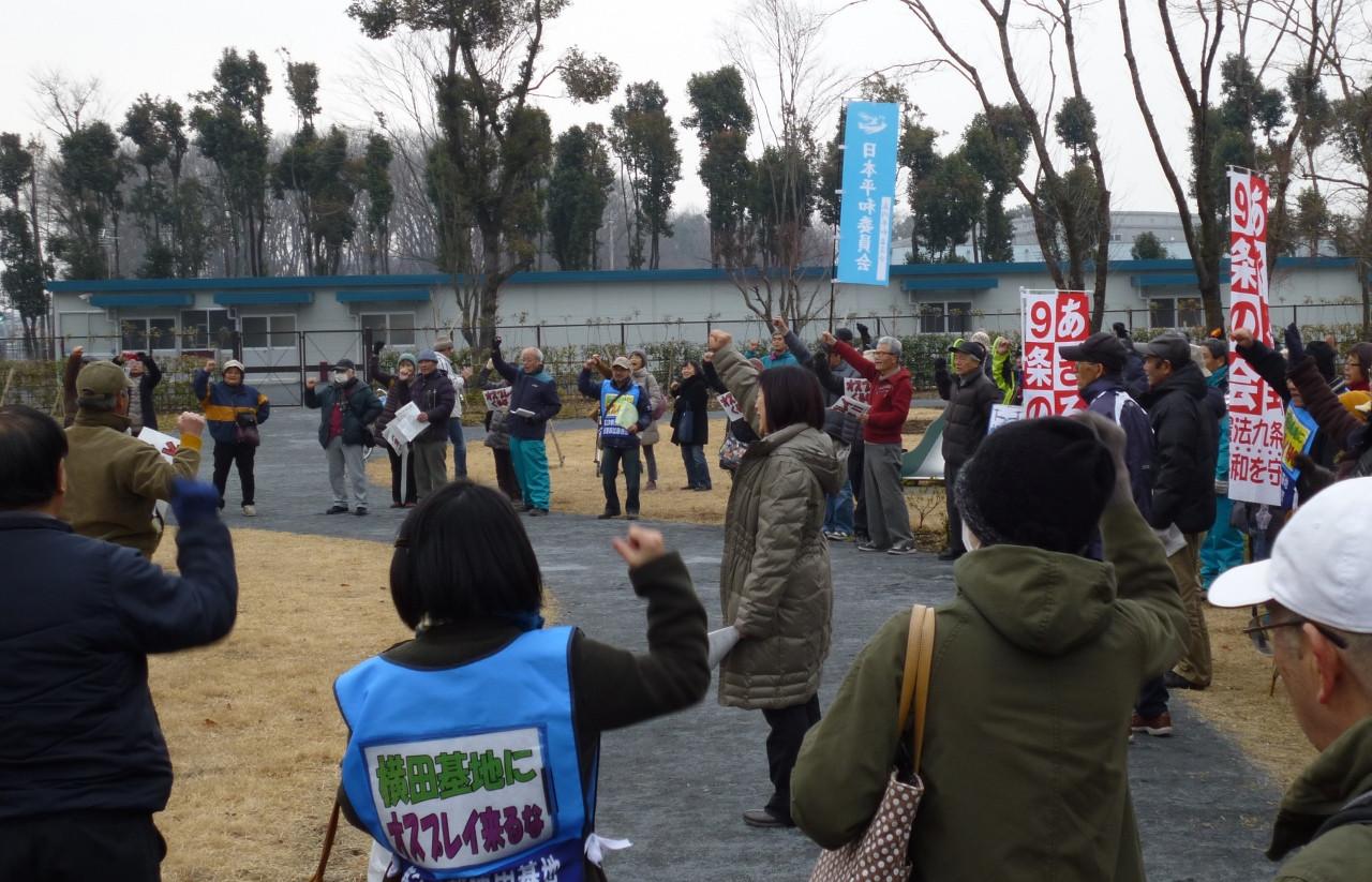 「オスプレイ来るな」と声をあげる参加者=22日、東京都福生市