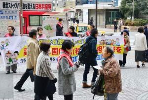 国保料軽減条例の提案について宣伝をする日本共産党東京都議団=3日、東京・新宿駅西口