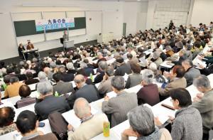 「九条の会」が開いた全国討論集会=15日、東京都千代田区