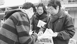 介護の充実を求める署名を呼びかける日本共産党の石田ちひろ区議(中央)ら=2月8日、東京都品川区