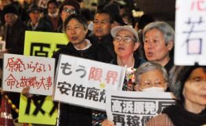 「高浜・川内原発再稼働反対」「原発なくせ」と声をあげる人たち=20日、首相官邸前