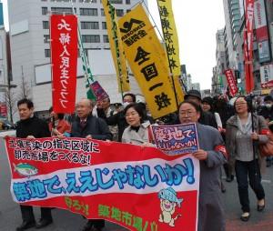 築地市場の移転中止を訴える参加者=21日、東京都新宿区