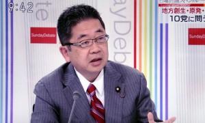 「日曜討論」で発言する小池晃副委員長=NHKテレビから