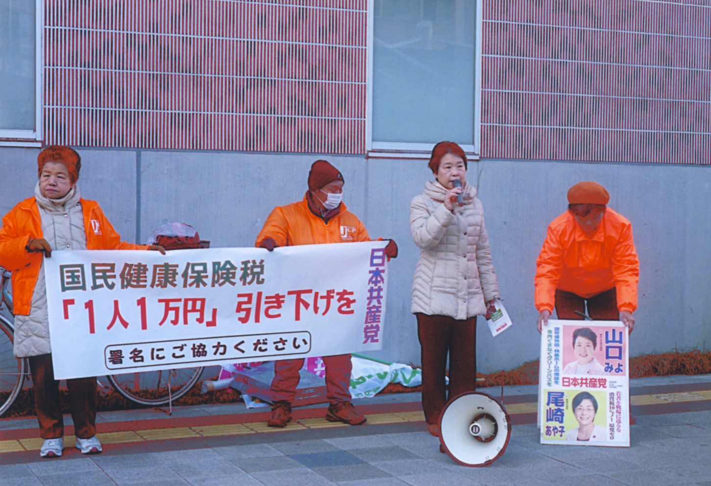 西武線久米川駅前で国保税引き下げを求める宣伝をする山口みよ東村山市議(右から2人目)と後援会員たち