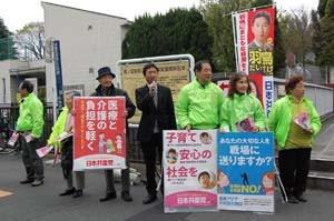 宣伝する羽鳥候補(左から4人目)と支部・後援会の人たち=13日、東京都中野区