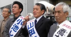 現有3議席の絶対確保を訴える(右から)橋本、山田、小池の3候補と時得町議=東京都大島町