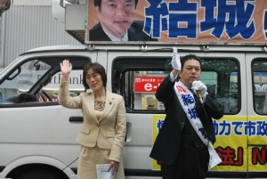 第一声をあげる結城りょう市議候補(右)と田村智子参院議員(左)=19日、東京都府中市