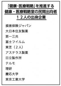 news0527