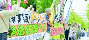 戦争法案廃案!秘密保護法いらないと声をあげる国会前行動参加者=8日、東京都千代田区