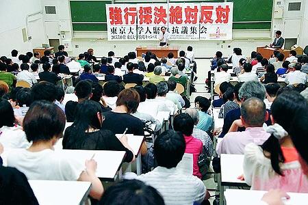 戦争法案に反対し開かれた東大人緊急抗議集会=10日、東京都目黒区の東大駒場キャンパス