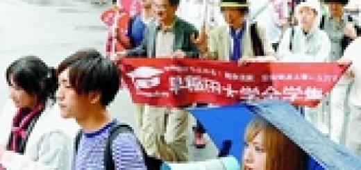 「戦争法案絶対廃案」とコールしてデモ行進する早稲田大学全学集会参加者=6日、東京都新宿区