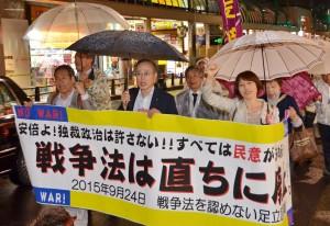 戦争法廃止を求めて行進する参加者と田村智子参院議員(前列右端)=24日、東京都足立区/「しんぶん赤旗」提供