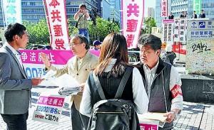 (写真)戦争法廃止を求める全国2000万人署名を呼びかける日本共産党の街頭宣伝。車上で訴えるのは小池晃副委員長=3日、東京・新宿駅西口