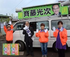 市政の転換を訴える斎藤光次市長候補(左から2人目)=12日、東京都青梅市(「しんぶん赤旗」提供)