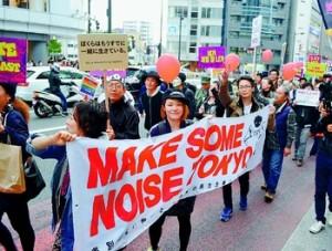 (写真)あらゆる差別をなくそうと訴える東京大行進の参加者=22日、東京・新宿