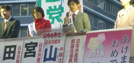 訴える(左から)宮本、田村、山添、大山の各氏=4日、東京・新宿駅西口