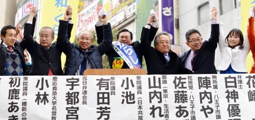 声援にこたえる(左から)初鹿、有田、宇都宮、いがらし、小林、小池各氏ら=17日、東京都八王子市