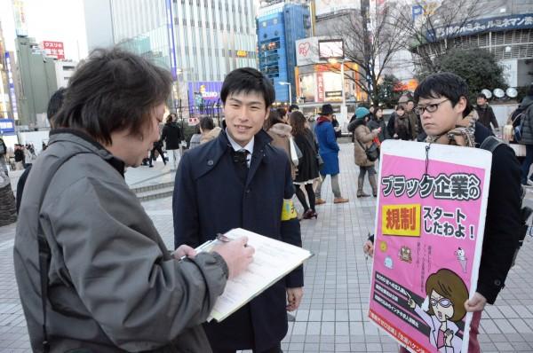 新宿駅前で労働実態調査をする山添候補