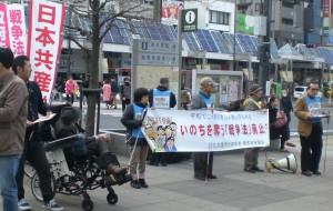 20人の障害者らが参加した2000万署名行動=21日、東京都豊島区(「しんぶん赤旗」提供)