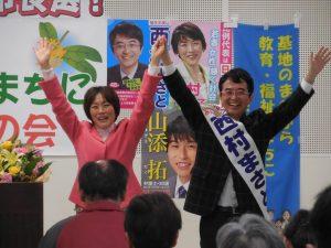 参加者の声援にこたえる田村参院議員(左)、西村市長候補=3日、東京都福生市