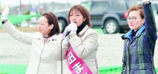 訴える池田まき候補(中央)と、応援にかけつけた吉良よし子参院議員(左)、池内さおり衆院議員=18日、北海道恵庭市