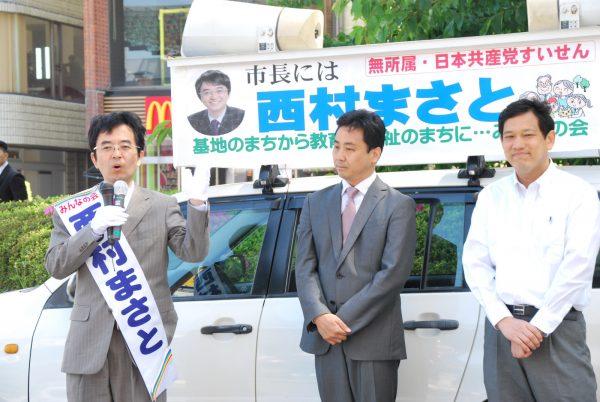 第一声で訴える(左から)西村まさと福生市長候補、井上たかし衆院東京25区候補、宮本徹衆院議員=8日、東京都福生市