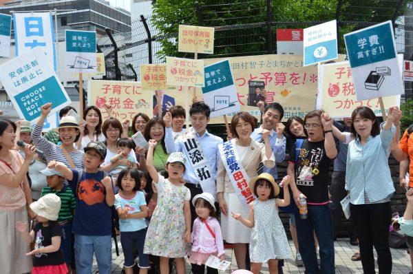 子どもや保護者、保育士たちとコールをあげる山添、田村両候補(中央)=12日、東京都新宿区