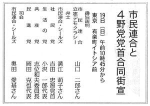 160619gaisen_info