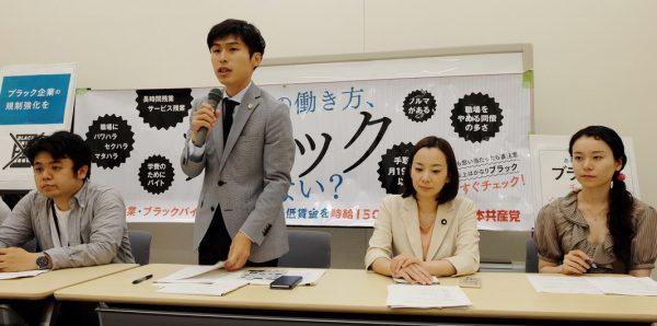 会見する(左2人目から)山添候補、吉良議員と若者たち=31日、参議院会館(「しんぶん赤旗」提供)