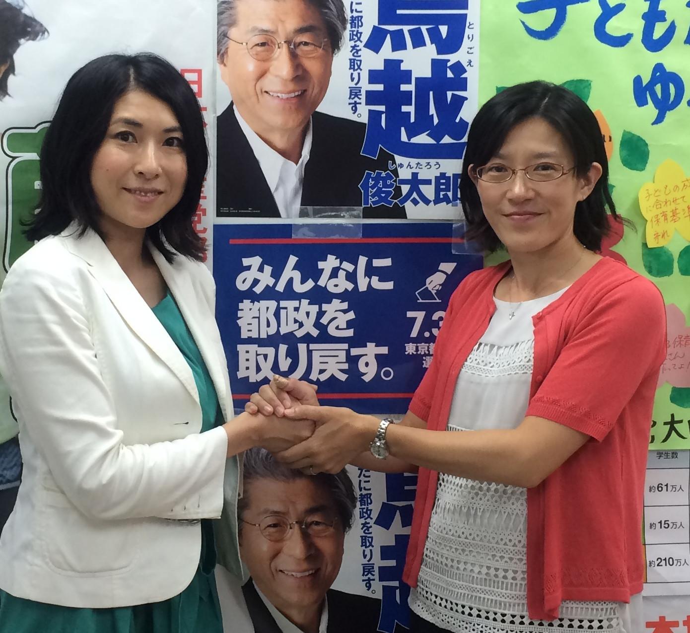 都議補選告示:台東・大田で野党共闘
