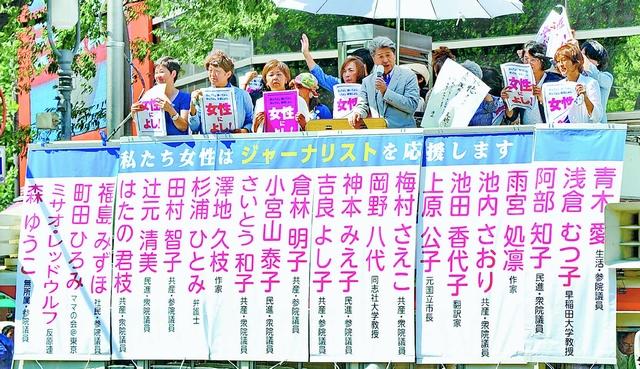 (写真)訴える鳥越俊太郎都知事候補と各界の女性たち=29日、東京・渋谷駅前