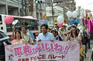 市内を行進する市民と宮本徹衆院議員(前列中央)=4日、東京都三鷹市