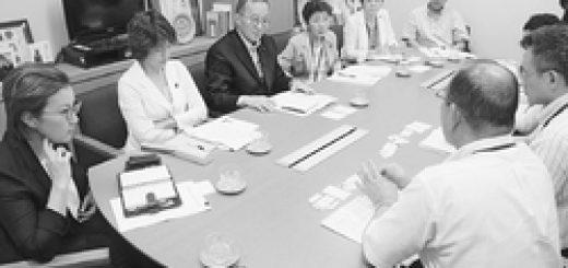(写真)農水、環境両省に豊洲新市場問題の認識と対応をただす、(テーブル左から)池内、田村、笠井、かち、尾崎、宮本の各氏=16日、国会内