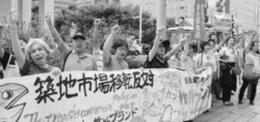 都庁に向かって声をあげる参加者ら=28日、東京都庁