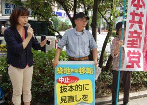 築地市場移転見直しを訴える細野衆院東京2区候補(左端)ら=4日、東京都中央区(「しんぶん赤旗」提供)